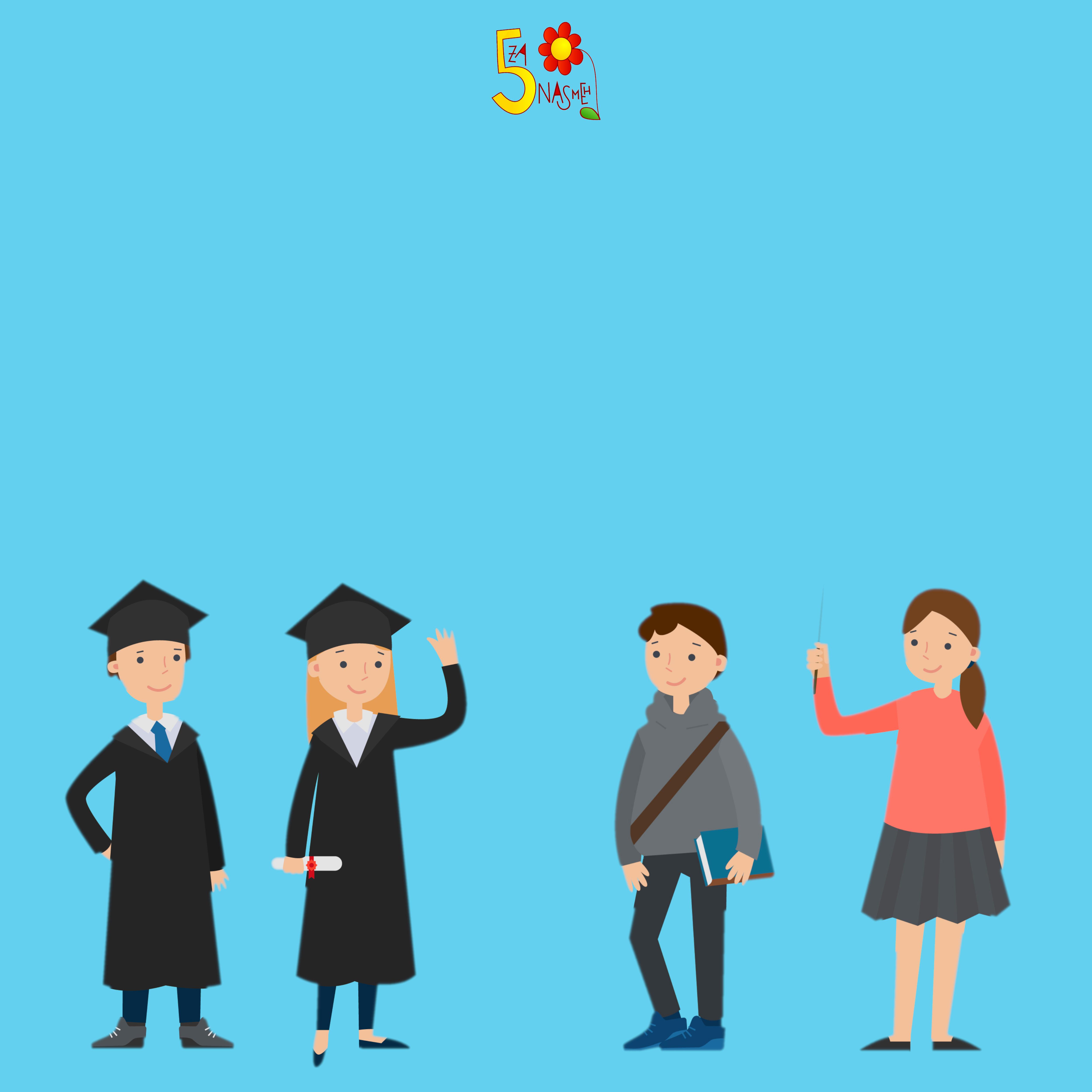Projekt Študentom v stiski zaključen