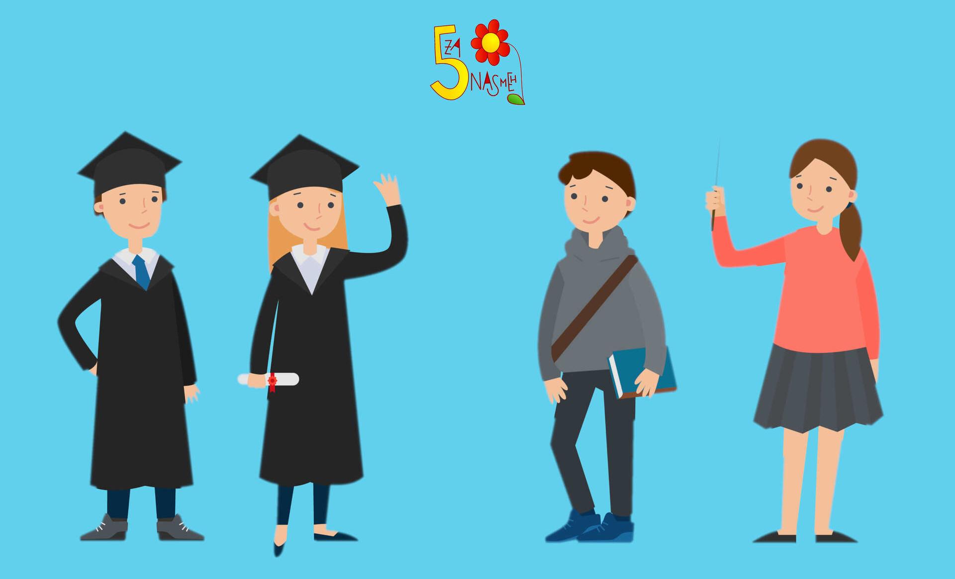 Študentom v stiski (zaključeno)